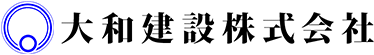 大和建設株式会社 ロゴ