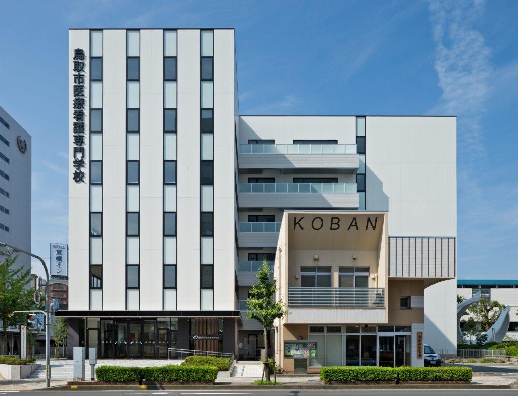 大和建設株式会社 平成26年 鳥取市医療看護専門学校