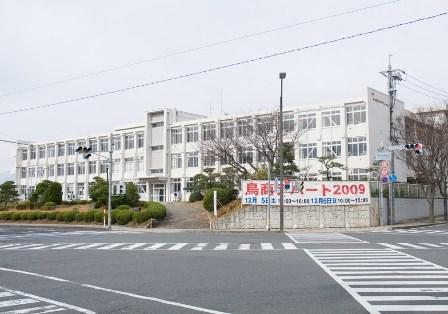 大和建設株式会社 平成21年 鳥取商業高等学校管理教室棟