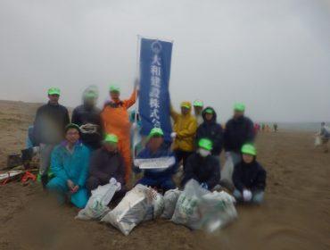 鳥取砂丘一斉清掃
