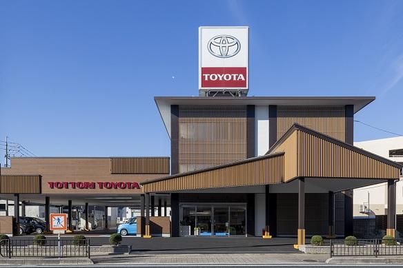 大和建設株式会社 令和元年 鳥取トヨタ自動車 鳥取店