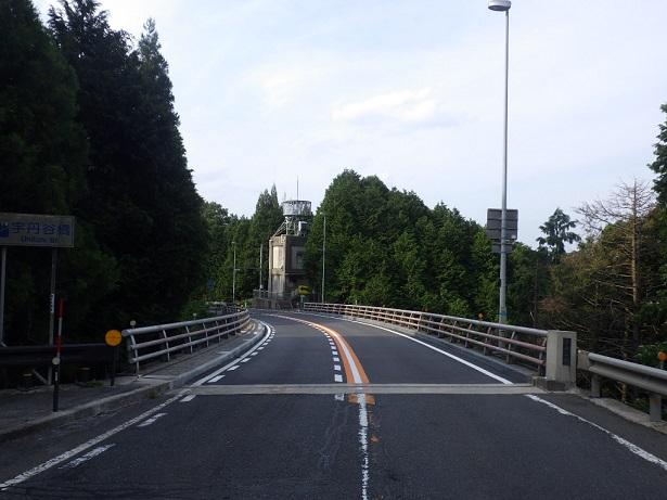 大和建設株式会社 令和2年 郡家管内橋梁補修