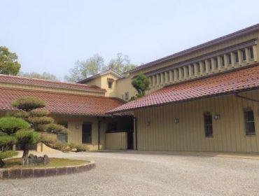鳥取県知事公邸見学